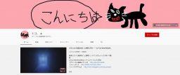 キヨ_YouTube