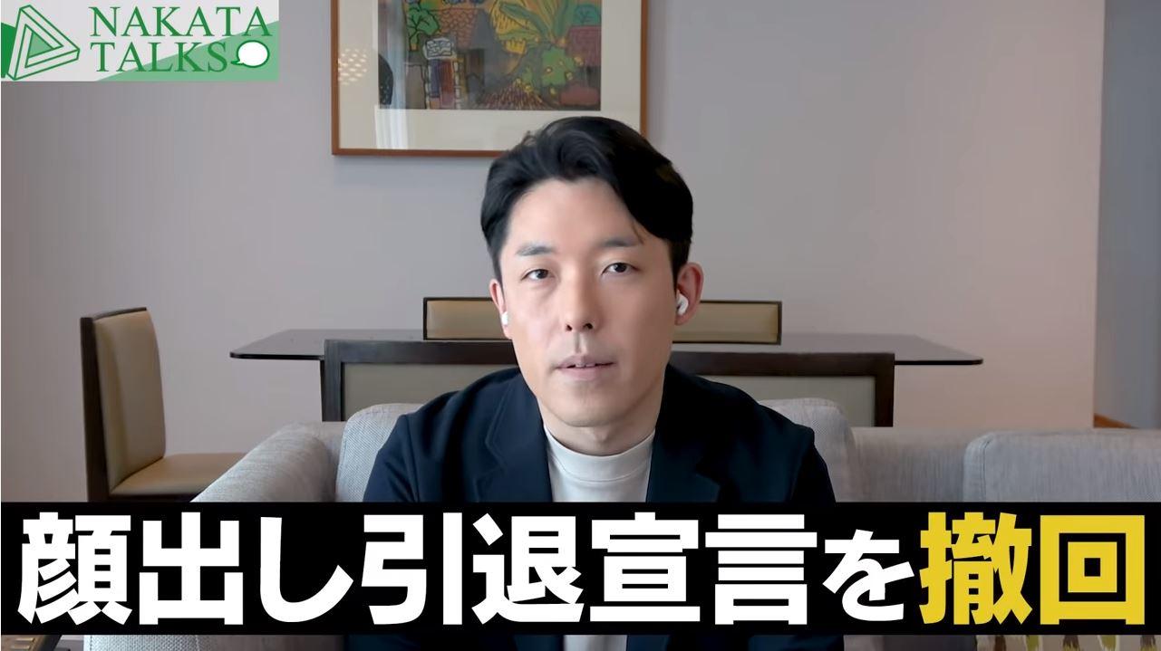 中田敦彦 YouTube