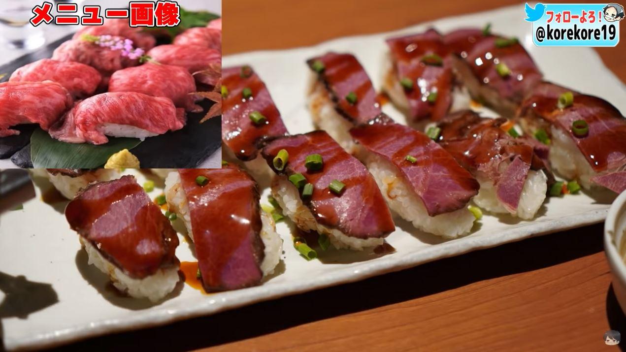 コレコレ 肉寿司
