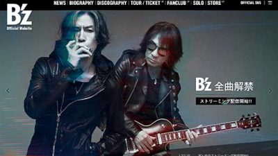 "B'zはいかにして偉大なロックバンドであるか? 庄村聡泰が解説する""通ぶる""ための楽曲・歌詞論!"