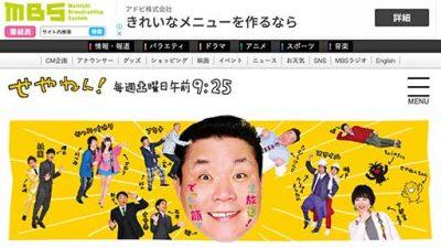 千鳥ら若手が力をつけた関西ロケ番組『せやねん!』フースーヤが成功の予感!ボケ倒すロケに大絶賛が