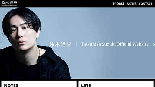 suzukiatsuhisa image