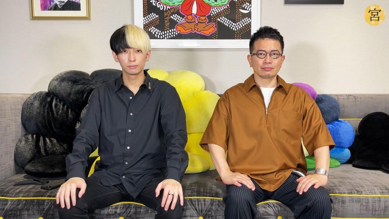 宮迫&ヒカル焼肉屋プロデュース