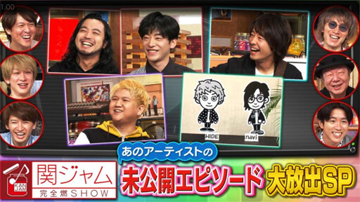 『関ジャム』ラブソングの巨匠・aikoが相変わらず怖い。今年リリースの新アルバム、衝撃の1曲目